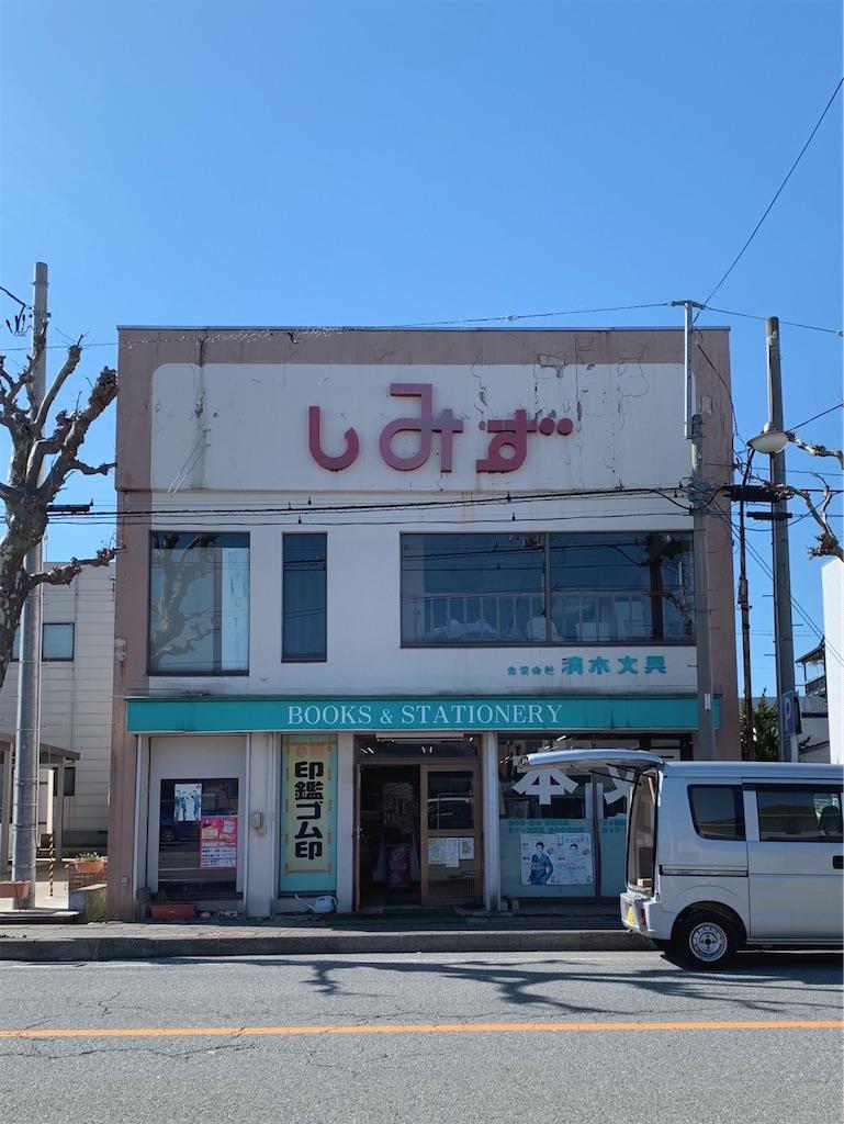 f:id:natsuno_soucho:20200703211237j:image