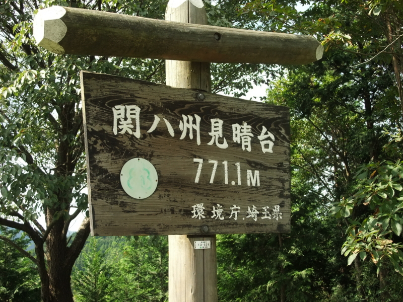 f:id:natsunokujira:20100918133332j:image