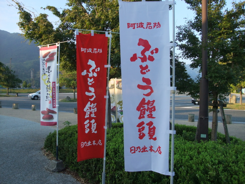 f:id:natsunokujira:20101006064326j:image:w200