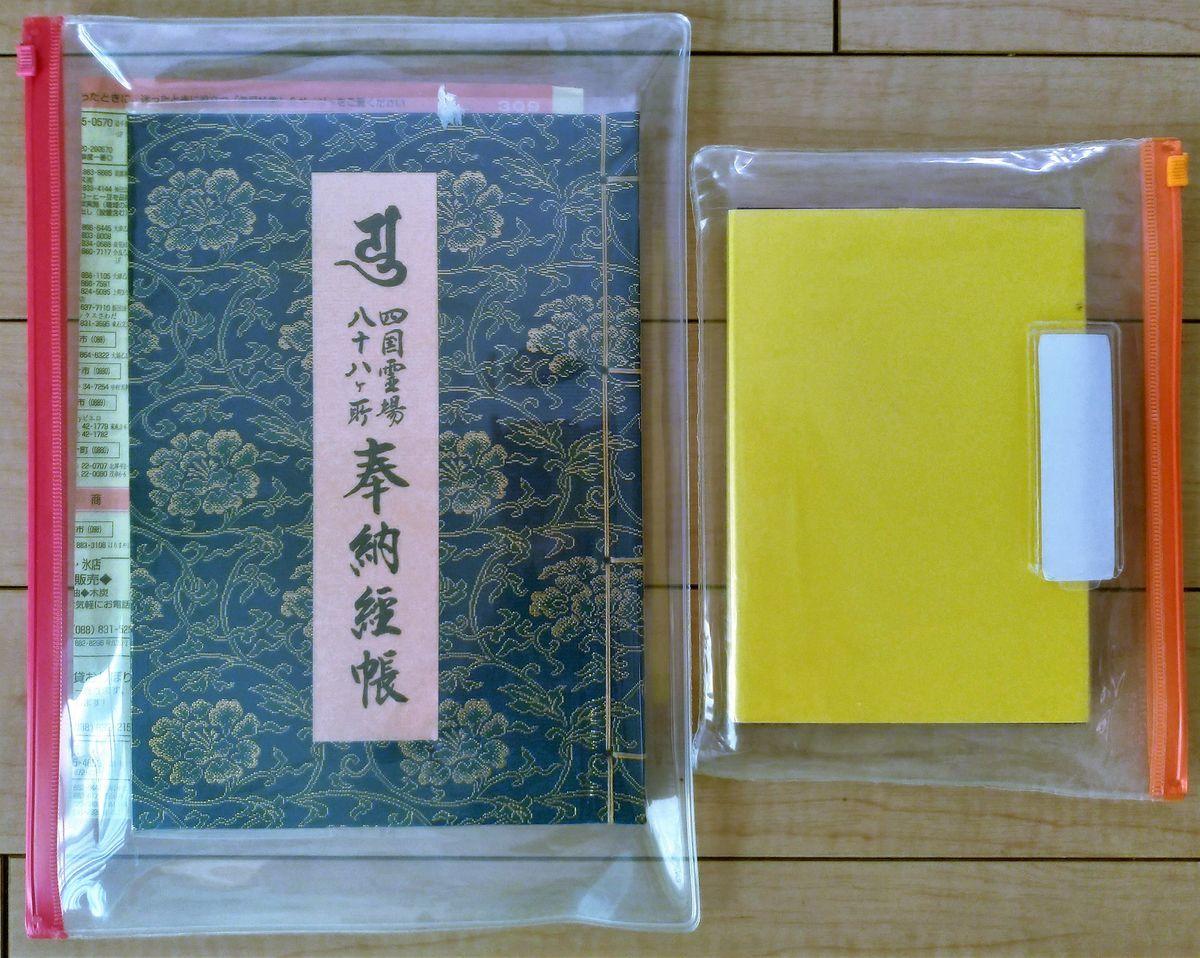 f:id:natsunokujira:20210220091901j:plain