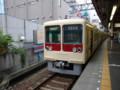 080907新京成松戸