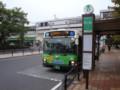 081022若洲都バス