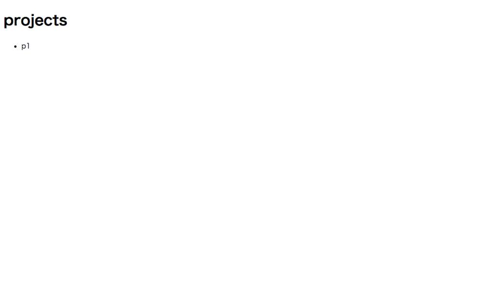 f:id:natsuonatsu:20160505111904p:plain