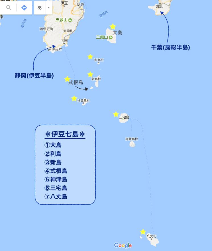 伊豆七島マップ