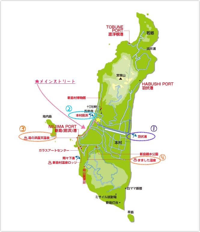 新島マップ