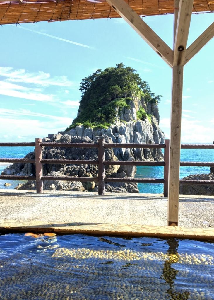 湯の浜天然温泉