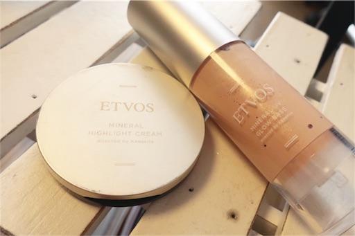 ETVOSのグロウベース