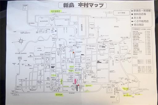 新島本村マップ