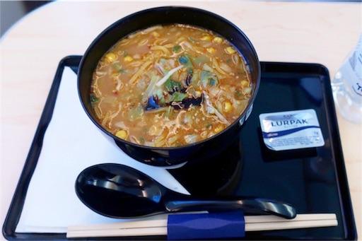 Ippudo ramen, miso soup style !!