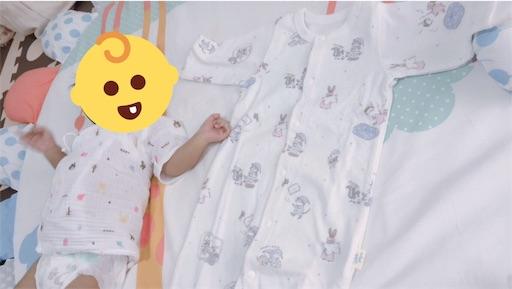 新生児用ロンパース