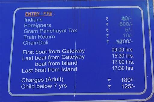 遺跡観光料金と船の時間