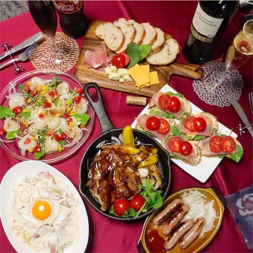 良い夫婦の日の夫甘やかしディナー