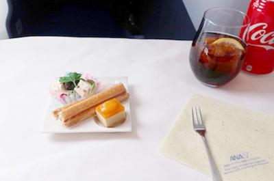 ANAビジネスクラスの食事②アミューズ(つきだし)