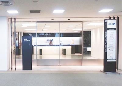 成田空港ANAラウンジ