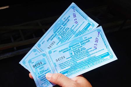 船の往復チケット