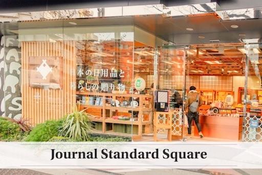 JOUNAL STANDARD SQUARE -和雑貨ショップ-