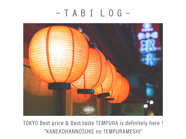 tokyo best price templa