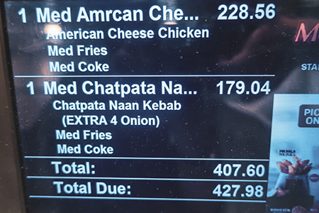McDonald's price
