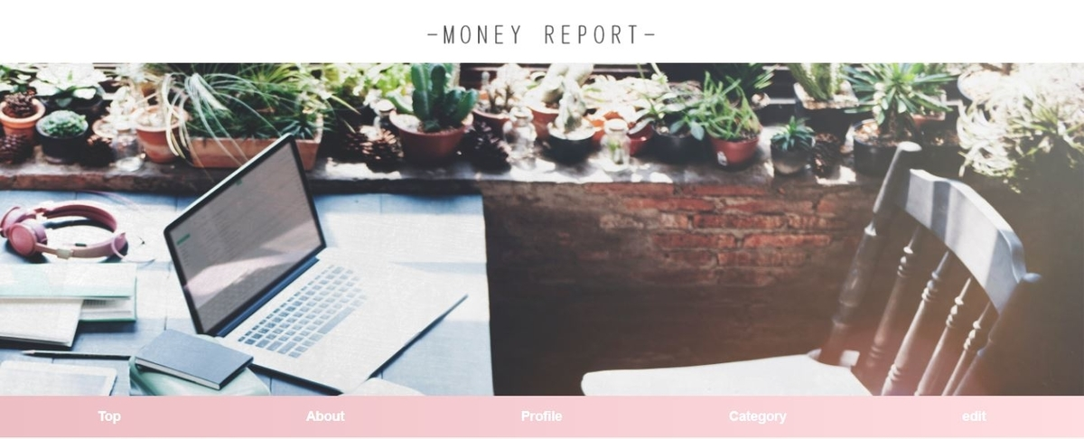 money report ブログ