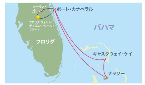 カリブ海をクルーズ!
