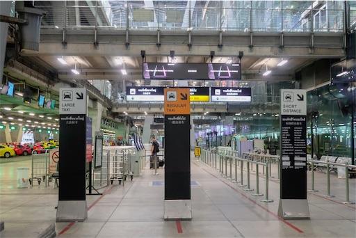 空港から市内ホテルへのアクセス方法