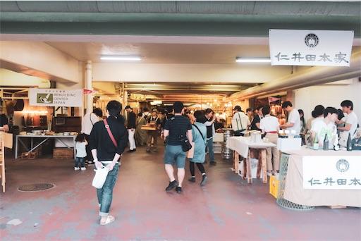 東京蚤の市:建物の中
