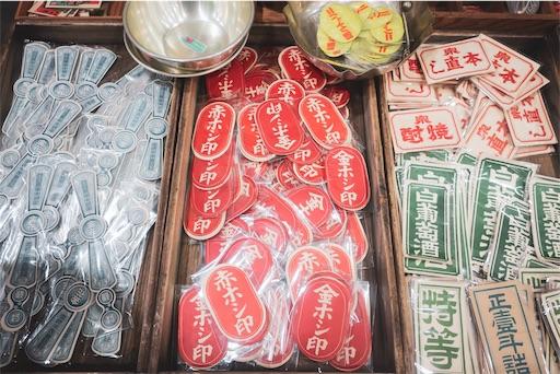 東京蚤の市:古シール
