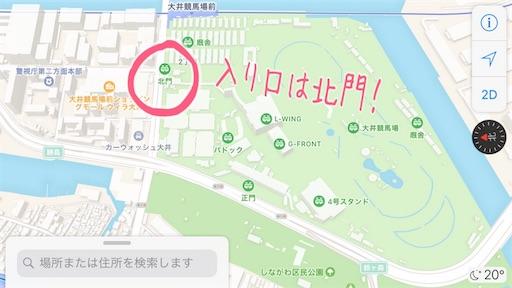 東京蚤の市入り口北門