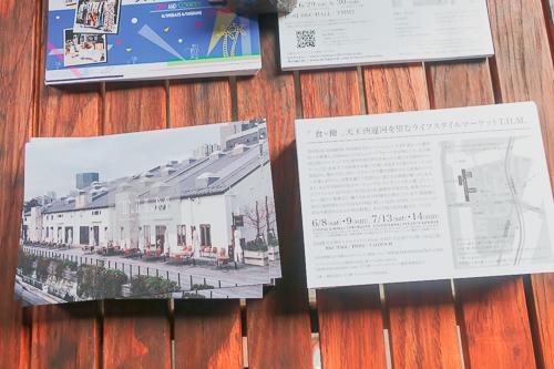 TENNOZ HARBOR MARKET(天王洲ハーバーマーケット)