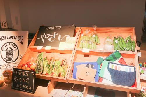 天王洲ハーバーマーケット:野菜屋