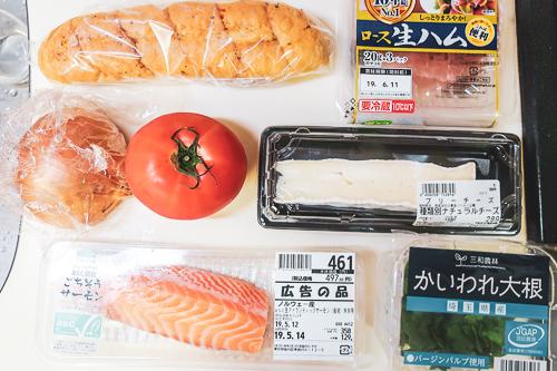 『無限トマトとお手軽カルパッチョ』材料