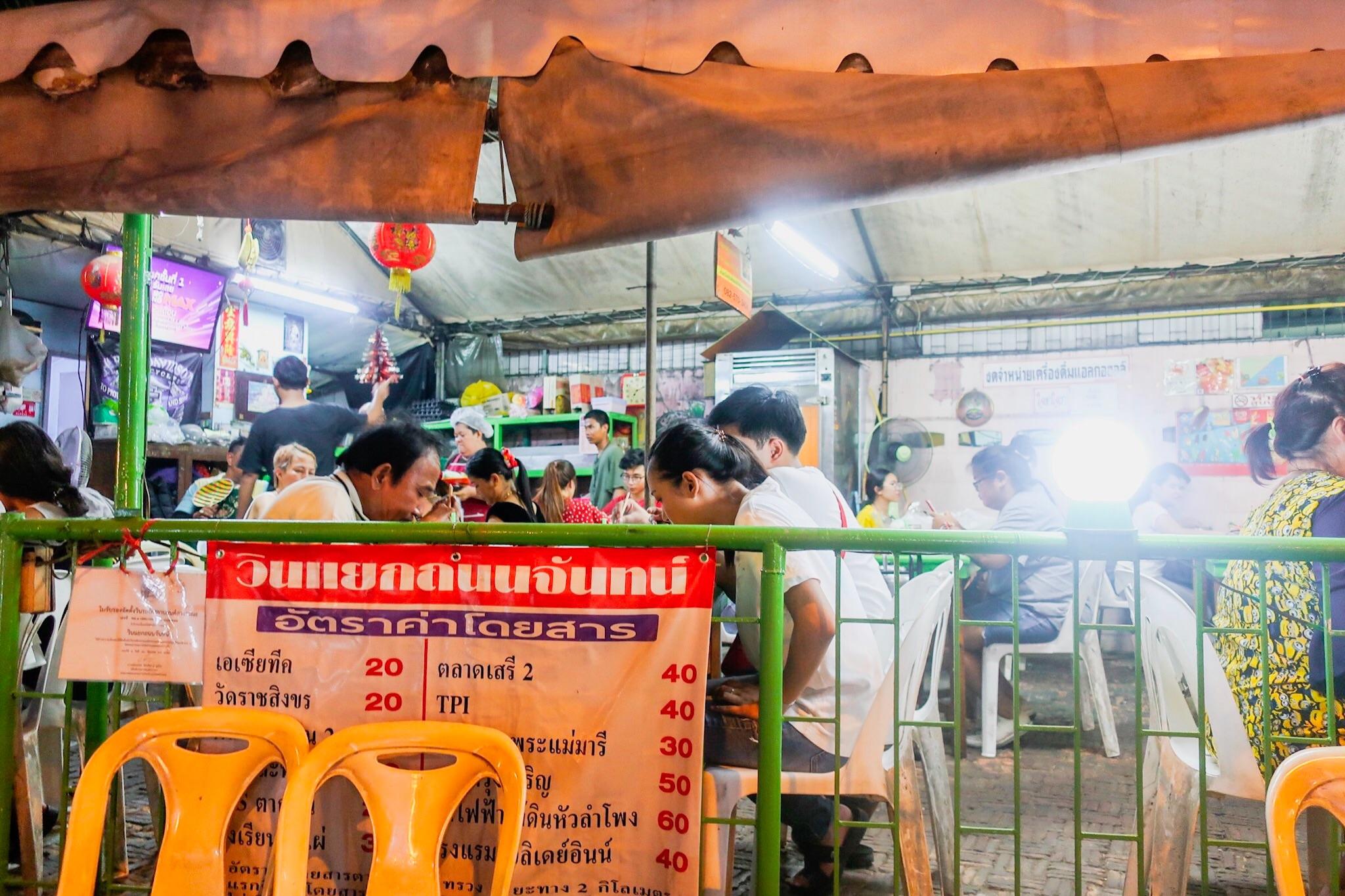 Mugata shop henghengheng inside