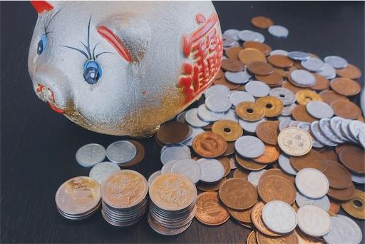小銭貯金とバケーションパッケージ