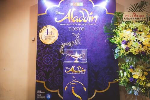 劇団四季アラジン,魔法のランプ