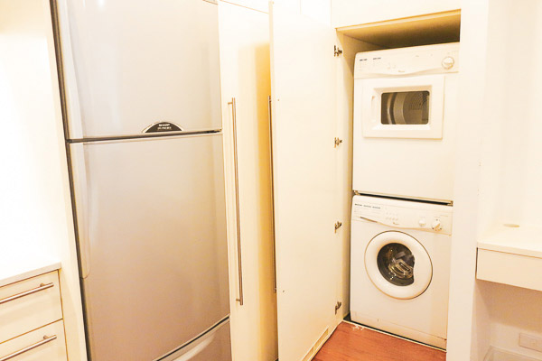 Chatrium Hotel: Washing Machine / Dryer