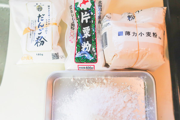 ヤンニョムチキンの作り方:粉をまぶす