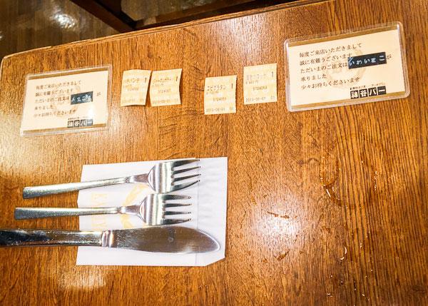 神谷バー:注文の仕方