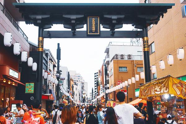 例大祭:新馬場商店街(北馬場参道通り)
