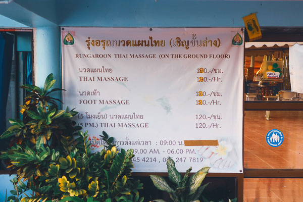 RUNGAROON THAIMASSAGE massage price