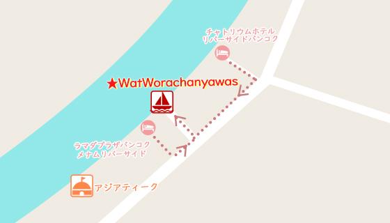 ③歩いてワット・ウォラチャンヤワートへ行く方法