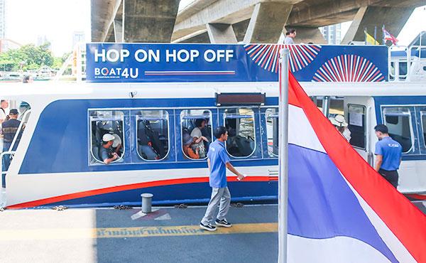Chao Phraya Tourist Boa(HOP ON HOP OFF)