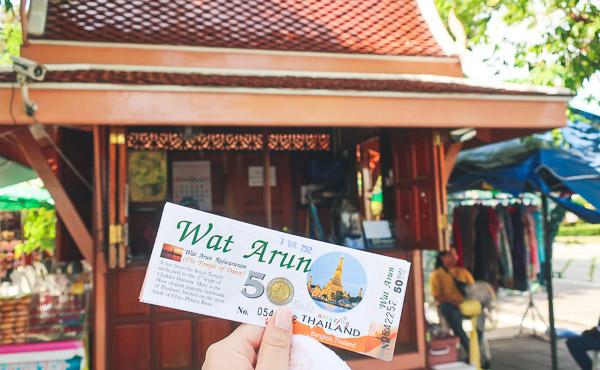Wat Arun admission fee is 50 baht