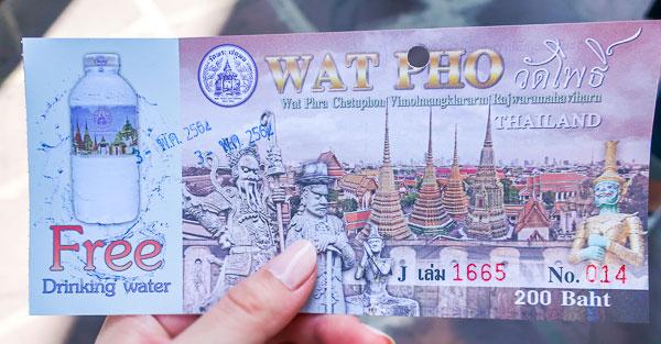 watpho ticket