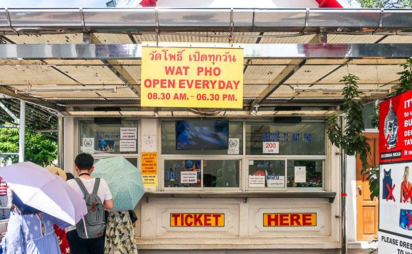 watpho ticket counter