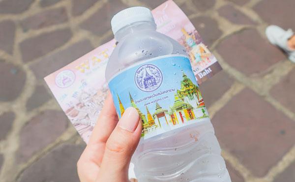 watpho free water