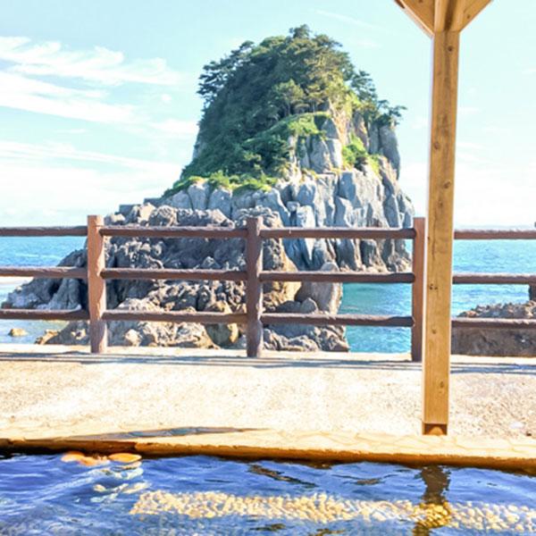 無料の湯の浜温泉