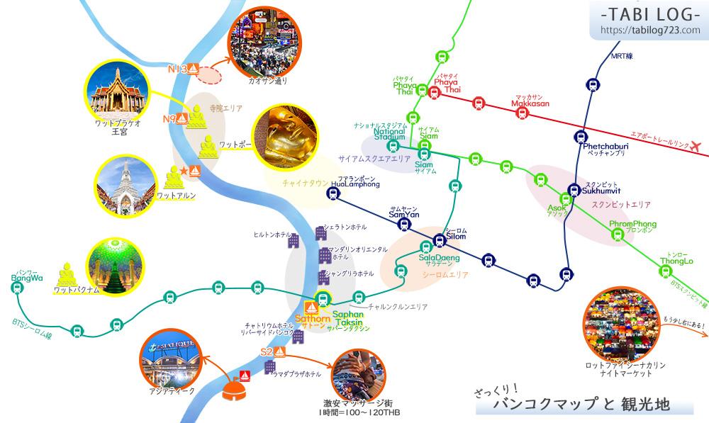 バンコクのマップと観光地図・船電車路線図