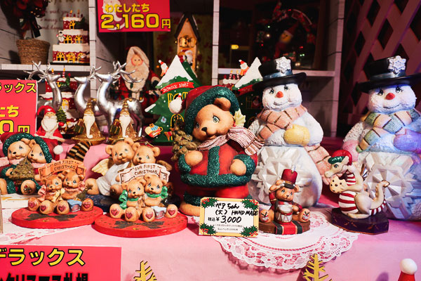 Christmas Figurines Shop