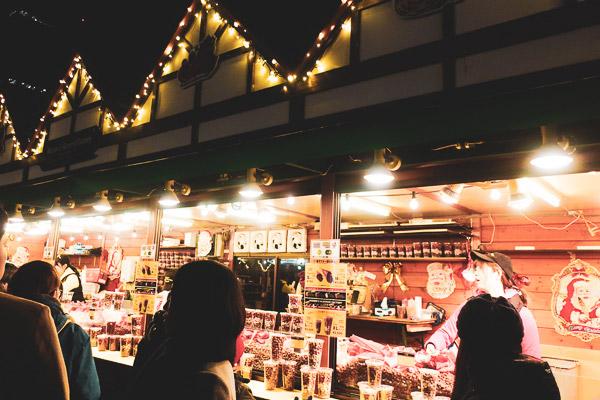 Almond shop