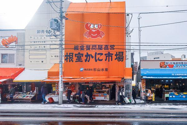 札幌市中央卸売市場場外市場の様子